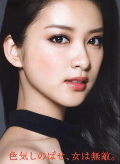 Emi Takei (born: December Nagoya, Aichi Prefecture, Japan) is a… Beautiful Japanese Girl, Japanese Beauty, Beautiful Person, Beautiful Asian Women, Cute Japanese, Korean Beauty, Beautiful Eyes, Asian Beauty, Japanese Makeup