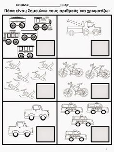 FREE Counting Worksheet, Transportation Theme, Preschool Math Worksheet FREE Counting Worksheet for kindergarten math stations or centers. Also works well as a bell wringer or early morning work. Free Preschool, Free Math, Preschool Kindergarten, Preschool Activities, Preschool Printables, Free Printables, Printable Crafts, Transportation Theme Preschool, Transportation Worksheet