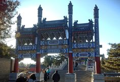Decorated paifang at the Summer Palace in Beijing. A Paifang is a traditional style of Chinese architectural arch or gateway.