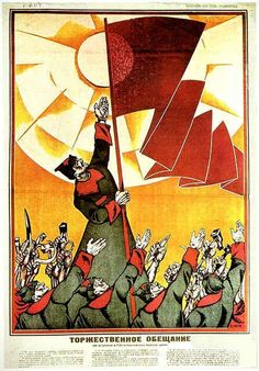Dmitry Moor. Solemn Oath. (On entering the RKKA, Red Army of Workers and Peasants).