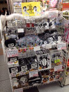 2014年1月23日。JR岡崎駅のベルマート岡崎