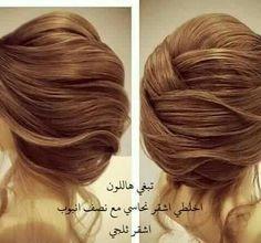 N Beauty Care, Beauty Skin, Hair Beauty, Hair Color Auburn, Health Diet, Lace Skirt, Hair Care, Hair Accessories, Hairstyle