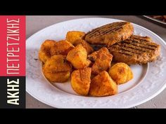 Greek crunchy roast potatoes by Greek chef Akis Petretzikis. Make the crunchiest, most delicious, aromatic Greek style roast potatoes with this easy recipe! Greek Recipes, Vegan Recipes, Cooking Recipes, Sweets Recipes, Vegan Meals, Greek Cooking, Recipe Mix, Potato Dishes, Roasted Potatoes