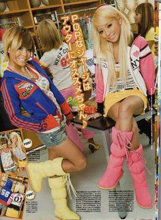 Kanako and Romihi circa 2008 Gyaru Fashion, Harajuku Fashion, Japanese Street Fashion, Tokyo Fashion, Cat Dresses, Hottest Models, Asian Girl, Cute Outfits, Style Inspiration