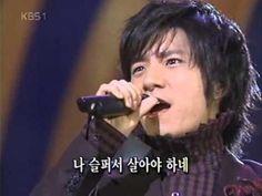 ♣ Im Taekyung 임태경♣나 가거든 (가요무대) 050314