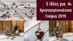 Ιδέες για χειροποίητα Γούρια 2019 - eldeco.gr Advent Calendar, Holiday Decor, Home Decor, Homemade Home Decor, Decoration Home, Interior Decorating