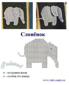 an elephant crochet motif Appliques Au Crochet, Crochet Motif Patterns, Applique Patterns, Crochet Stitches, Crochet Car, Crochet Amigurumi, Irish Crochet, Crochet Toys, Elephant Applique