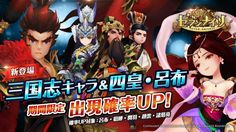 Netmarble Games Corp.(ネットマーブルゲームズ社:代表Youngsig Kwon)は、新感…