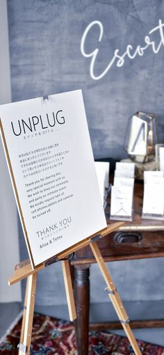 Mobile free... it becomes popular everywhere day by day. Place Cards, Place Card Holders, In This Moment, Weeding, Party, Free, Popular, Grass, Weed Control