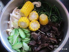 五行養生鍋