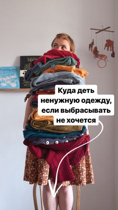 We get rid of unnecessary things for the benefit of friends . Hacks Diy, Home Hacks, Learn Woodworking, Woodworking Projects, Small Modern Kitchens, Vent Cleaning, Wardrobe Organisation, Flylady, Concrete Crafts