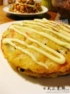 "A vegetarian ""pan-cake""~ called Sukiyaki! It taste sooooo gd!!!"