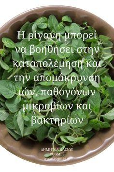 Spinach, Vegetables, Food, Essen, Vegetable Recipes, Meals, Yemek, Veggies, Eten