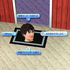 絶対零度 - 大学ラビットホールラグ #Sims3