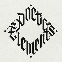 Calligraffiti logo for hip hop duo Poetic Elements. A cross between the styles and techniques of traditional calligraphy and modern graffiti.
