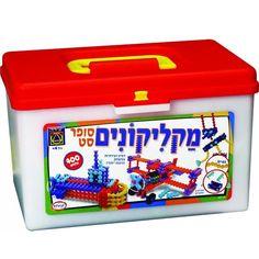 Image result for מקליקונים סופר סט Kids Birthday Gifts