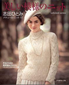 Couture Knit 17 - Let's Knit Series   Martinas Bastel- & Hobbykiste