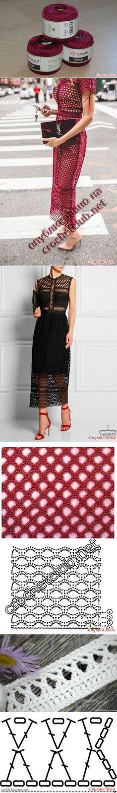 Платье крючком 'Шик по-королевски' в моем исполнении - Вязание - Страна Мам