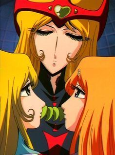 Japanese Cartoon, Japanese Art, Queen Emeraldas, Harlock Space Pirate, Millenium, Galaxy Express, China Girl, Historical Art, Captain Jack