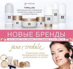 Новые бренды: Джейн Иредале - уникальная линия декоративной косметики