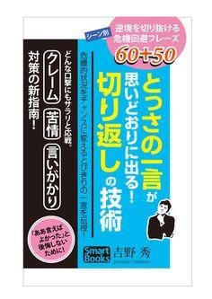 「【継続希望】電子書籍の表紙デザイン」へのjijitororoさんの提案(No.2)