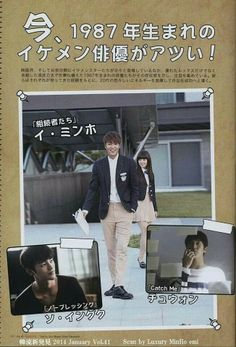 Lee Min Ho in a japanese magazine