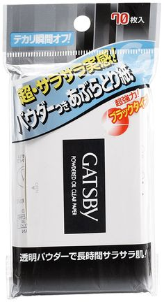 Gatsby 9920 Facial Grease Remover Powder Paper *** You can get more details here : Cleansers