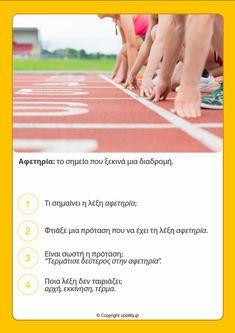 ΚΑΡΤΕΣ | Ανάπτυξη Λεξιλογίου (8-10 ετών) - Upbility.gr Speech And Language, School, Aphasia, Products, Activities, Languages, Gadget
