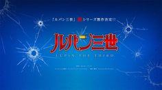 Lupin III: Novità e Video Promozionale