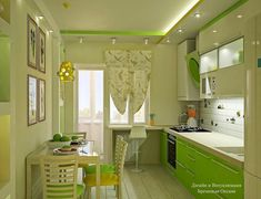 Kitchen Ideas In Green 7 best designs for kitchen color 2015 | ideas for the house