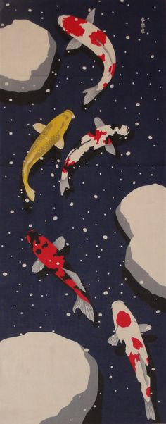 Koi Pond in the Snow Tenugui Japanese Fabric w/Free Shipping on Etsy, $31.00