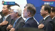 [대선특집 D-16]문재인 후보-한반도 비핵평화구상 기자회견/통합정부추진위원회 출범 기자회견