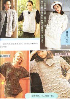 """El álbum """"El libro de patrones que hacen punto 530 de Japón"""". Debate sobre LiveInternet - Servicio Ruso diario en línea"""
