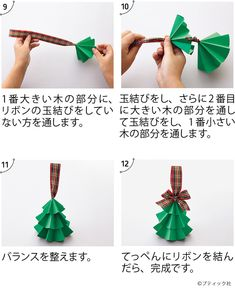 In this DIY tutorial, we will show you how to make Christmas decorations for your home. New Year's Crafts, Paper Crafts For Kids, Sewing Crafts, Diy And Crafts, Christmas Activities, Kids Christmas, Christmas Crafts, Christmas Decorations, Origami Xmas