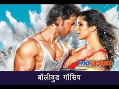Katrina-Ranbir Bitayenge 3 Mahine Saath Saath!