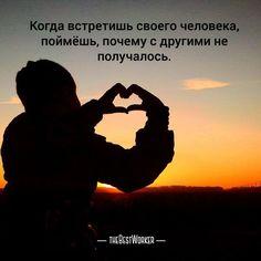 13:00 Любовь  (фото — instagram.com/ksumaly) #любовь, #отношение, #партнер, #жизнь, #tbworker