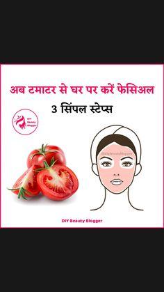 Clear Skin Face, Clear Skin Tips, Face Skin Care, Diy Skin Care, Skin Care Tips, Good Health Tips, Health And Beauty Tips, Facial Tips, Beauty Tips For Glowing Skin