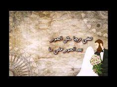 85aa227f5 14 Best فرح images | Clock, Clocks, Maher zain