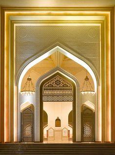 Built in honor of the founder of Wahhabism—a conservative practice of Islam—Imam Muhammad Ibn Abdul Wahhab Mosque is a grand house of worship near the eastern coast of Qatar. The ground floor alone covers an astonishing square feet. Mosque Architecture, Futuristic Architecture, Architecture Photo, Villa Design, House Design, Beautiful Mosques, Arabic Design, Moroccan Design, Grand Homes