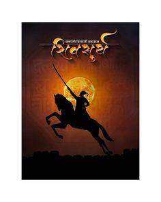 Blur Photo Background, Banner Background Images, Shivaji Maharaj Hd Wallpaper, Hanuman Wallpaper, Cute Couple Wallpaper, Festival Celebration, Great King, Light Orange, Photo Backgrounds