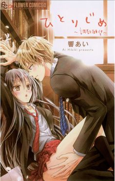 (Open rp be her) I always loved her and she knew it we been together for so long we both have waited for the moment to do things but one day she went into my library in my house her and I knew it was time for it
