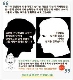 삼삼남녀6화_p10.jpg