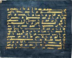 Single folios from an oblong-format Qur'an surah al-Baqarah (II, 'The cow'), verses 120-27, and surah Al-'Imran (III, 'The Family of Imran), verses 55-64, North Africa or Spain, 10th century AD, gold on vellum stained royal blue, 15 lines Kufic, 28.3 x 37.7 cm.