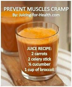 . Healthy Juice Recipes, Juicer Recipes, Healthy Juices, Healthy Smoothies, Healthy Drinks, Healthy Snacks, Yogurt Smoothies, Green Smoothies, Stay Healthy