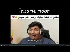 funny | fortnite | insane noor |فورت نايت - YouTube Grilled Rosemary Chicken, Life Hacks, Funny, Youtube, Funny Parenting, Hilarious, Youtubers, Lifehacks, Youtube Movies