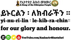 Ethiopian People, National Anthem, Songs, Song Books, Music