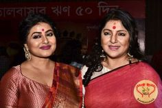 Bengali film Bishorjon completed its fifty days run at the box office. A party was organized to celebrate this feat of the Kaushik Ganguly film.