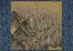 Korean Art Print  Mountain Geumgang by Jeong Seon Order
