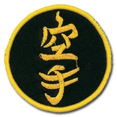 Karate Kanji Patch now available at http://www.karatemart.com/