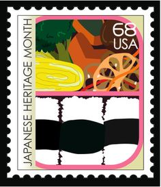 USA. Japanese Heritage Month - Bento Box on a stamp!